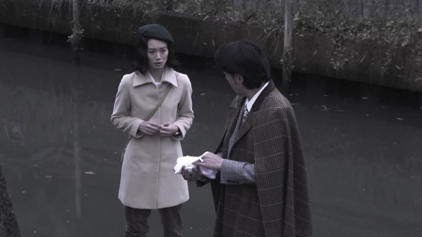 D坂の殺人事件スクリーンショット3