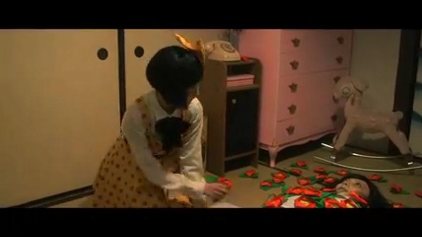 少女椿スクリーンショット5