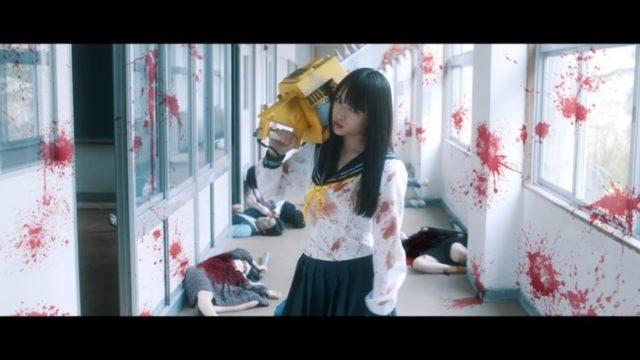 血まみれスケバンチェーンソーREDスクリーンショット8