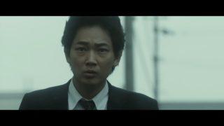 日本で一番悪い奴らスクリーンショット