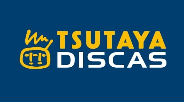 TSUTAYA DISCASロゴ