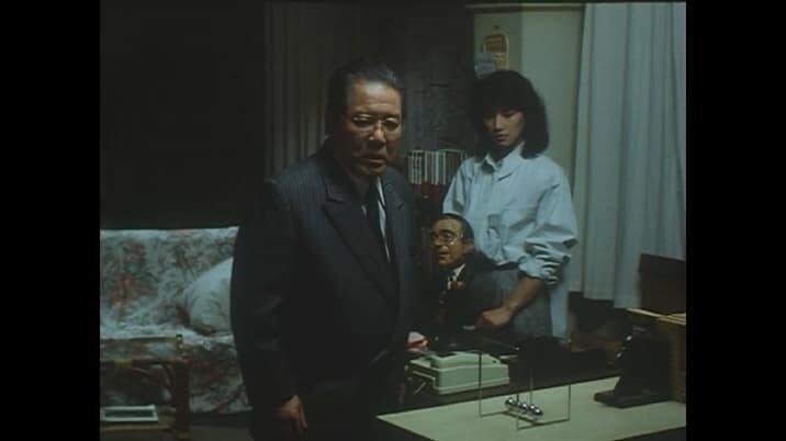 お嬢さん探偵ときめき連発!スクリーンショット7